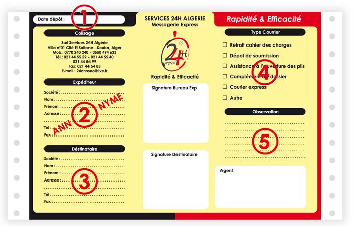 services 24h alg rie courrier express en alg rie express colis retrait cahier des charges. Black Bedroom Furniture Sets. Home Design Ideas