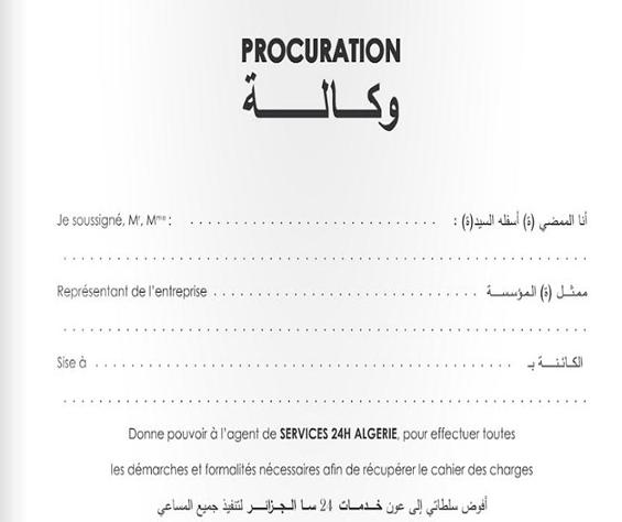 Services 24h Algérie | Courrier Express en Algérie ...
